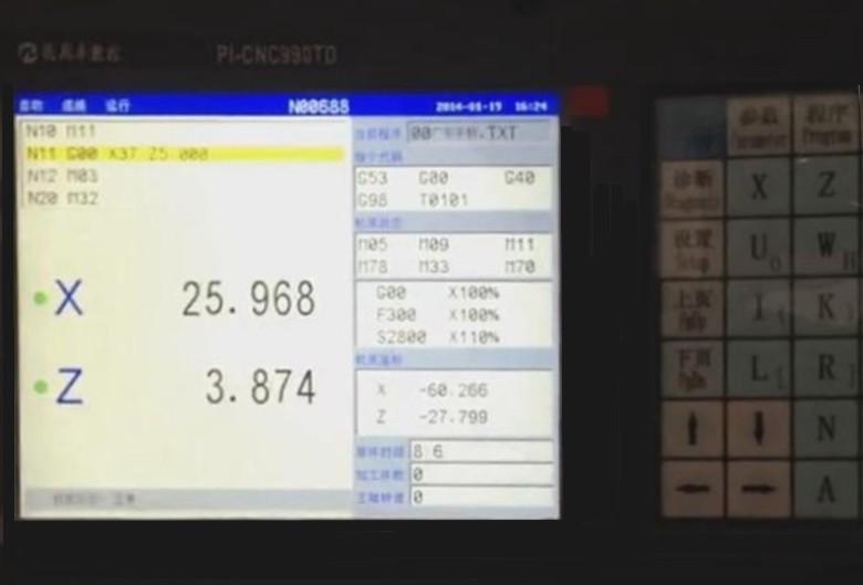 Токарный станок с ЧПУ для                       точения деревянных деталей