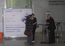 отчет о конференции по ДПКТ в Москве ( Mosbuild-2010, 7 апреля)